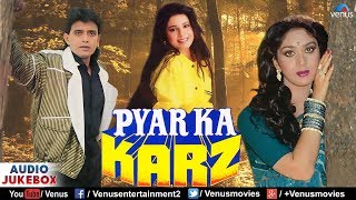 Pyar Ka Karz : Best Bollywood Songs | JUKEBOX | Mithun Chakraborthy,Meenakshi Sheshadri |Hindi Songs