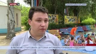 видео Полицейские встретились с детьми в лагере «Виктория»