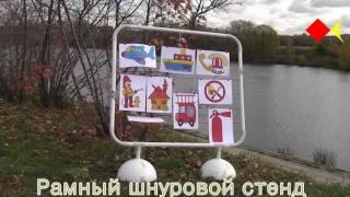 Стенды для оформления группы детского сада.mpg(, 2011-10-30T09:13:39.000Z)
