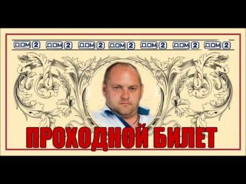 Спортивные новости канала россия 24