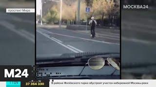 Зрители Москвы 24 показали, как человек на моноколесе обгоняет автомобили - Москва 24