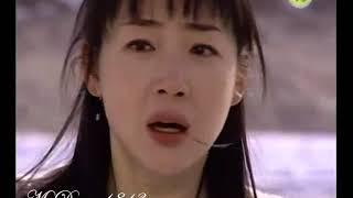 Đoạn Chun Xu bị mù, xem lại vẫn khóc hết nước mắt