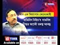 Another scam under APSC, CID wakes up after Pratidin Time's big expose