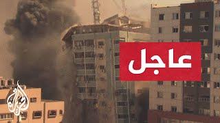 شاهد | لحظة قصف وانهيار المبنى الذي يتضمن مكتب قناة الجزيرة في غزة
