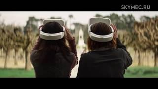 DJI Goggles - очки виртуальной реальности от DJI
