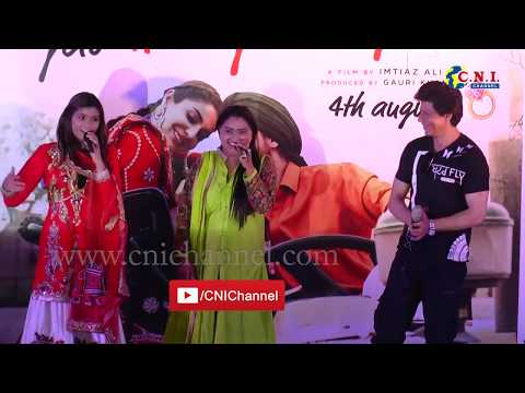 Shahrukh Khan launched Butterfly Song of Jab Harry Met Sejal in Ludhiana
