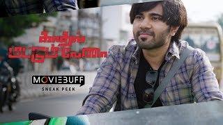 Kadhal Mattum Vena Moviebuff Sneak Peek | Sam Khan, Elizabeth, Divyanganaa Jain