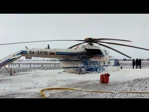 Последние новости об аварийной посадке ямальского вертолета