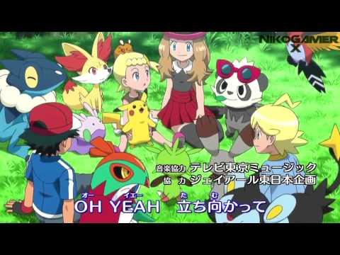 pokemon opening 18 latino dating
