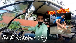The E Rickshaw Vlog Did Mistri Work Bhagor Lagi Gol