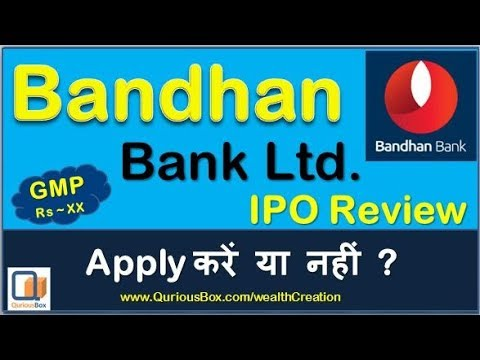 Bandhan Bank IPO | Bandhan Bank IPO Review | Bandhan Bank IPO Appy or Not? | QuriousBox