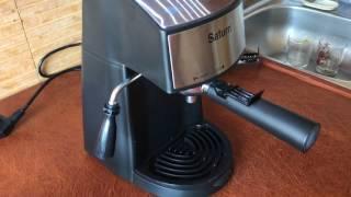 Кавоварка еспресо SATURN ST-CM7086 розпакування Рекордмаркет