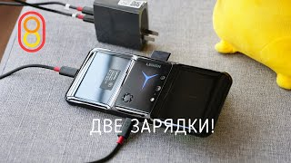 Обзор Legion Phone: ДВЕ ЗАРЯДКИ в смартфоне!