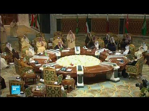 قطر تهاجم البيان الختامي للقمة الخليجية  - نشر قبل 4 ساعة