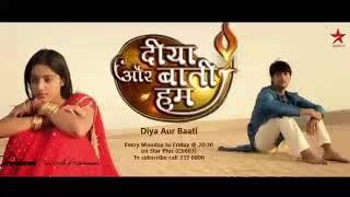 Diya Aur Baati Hum Episode 1   Diya Aur Baati Hum Episode 1 To 1,487 All Episode   Full Review