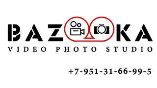 BAZOOKA  видеосъемка венчание , анонс.  базука