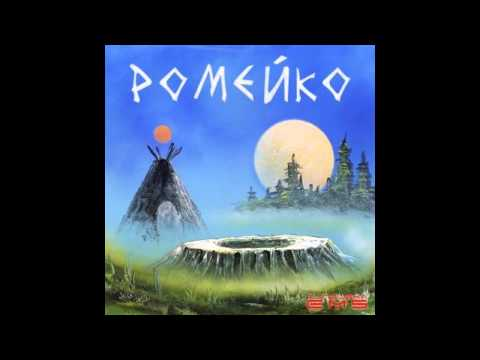 Tunguska Electronic Music Society - Panna Cotta - Grust' Devushki