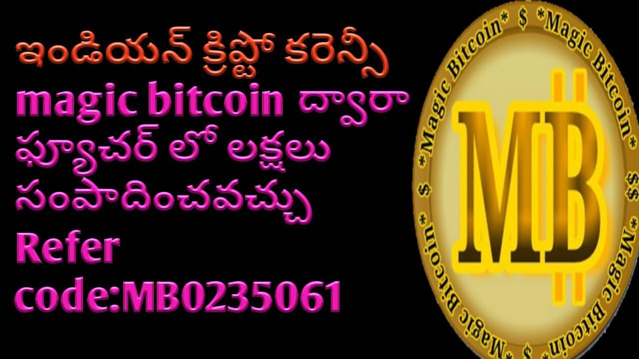 Morgan Stanley înregistrează expunerea la Bitcoin cu SEC din SUA
