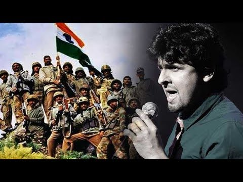 Sonu Nigam Lends His Voice for ITBP Force Song | Latest Bollywood Updates