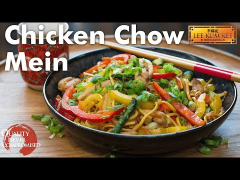 Chicken Chow Mein 雞絲炒麵 - Wok Along With Lee Kum Kee