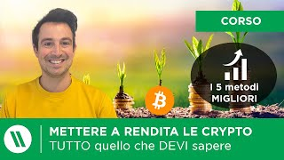 noi trading di opzioni binarie come delcare i proventi degli investimenti in bitcoin