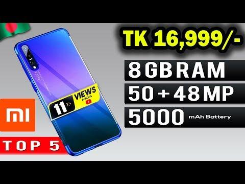 ১৬-১৭-হাজার-টাকা-বাজেটে-অস্থির-৫টি-স্মার্টফোন---top-5-best-smartphones-under-17000-tk|-aroundthealok