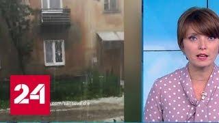 """""""Погода 24"""": Москва встретит август грозой"""