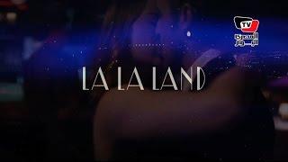 «لا لا لاند» أول فيلم يحصد سبع جوائز في «الجولدن جلوب»