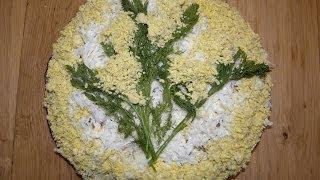 Рецепт салат мимоза. Как сделать салат мимоза видео рецепт(Рецепт салат мимоза. Как сделать салат мимоза видео рецепт салат мимоза салат мимоза салат салат из шпрот..., 2014-02-27T22:06:24.000Z)