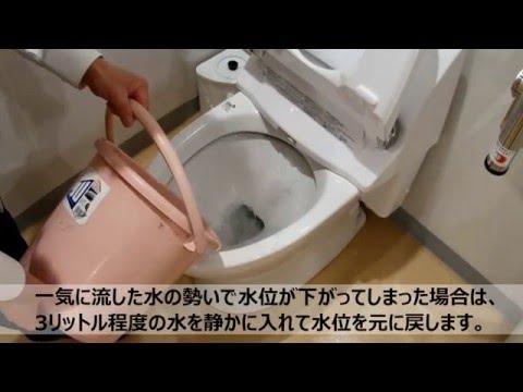 トイレ タンク 停電 レス