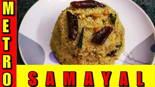 Puliyogare Recipe | Puli Sadam Recipe in Tamil | Kovil Puliyodharai | கோவில் புளியோதரை | Puliyogare