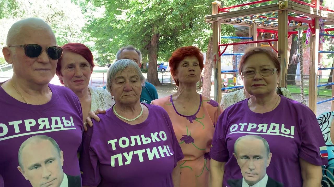 Социологический портрет сторонника Путина: женщина за 50 лет из провинции