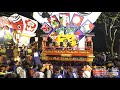 4K 岩瀬曳山車祭2018諏訪神社前 Iwase Hikiyama Festival の動画、YouTube動画。