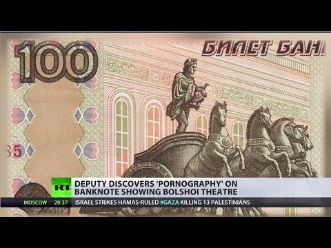 'Pornography' Spotted On Russian 100-ruble Bill