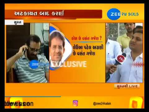 Surat: In Matter of illegal papers for land, Diamond Industrialist Vasant Gajera arrested by Police