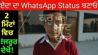 How To Create Punjabi Status In Kinemaster | New Punjabi Status Video | Tutorial