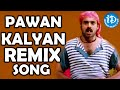 Pawan Kalyan All Time Telugu Hit Songs || Emaindo Emo Eevela Song || Pawan Kalyan Birthday Special