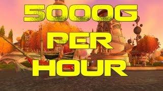 WoW Gold - (5000g/hr) Magister's Terrace Gold Farming - Dubisttot
