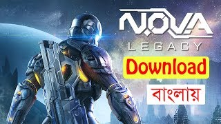 How to Download NOVA Legacy | Bangla Tutorial | Nova Games Download