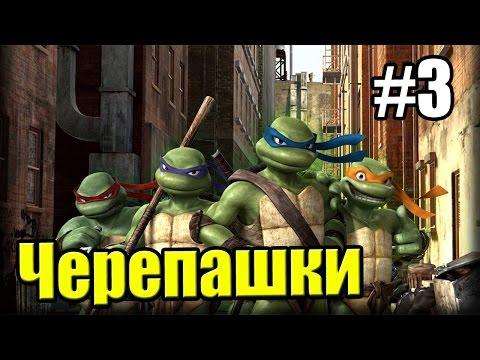 ТОП-10 игр про Черепашек ниндзя / TOP 10 games about Ninja Turtles