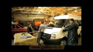 Galileo. Armored car