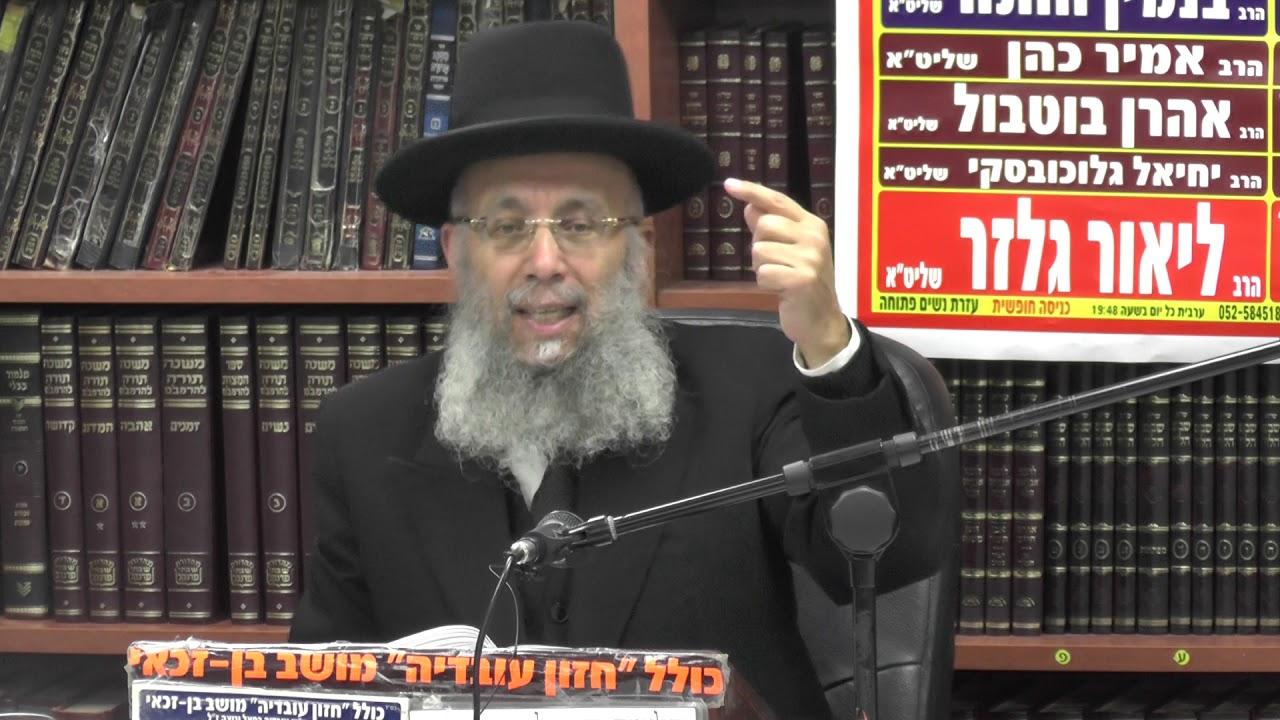 הרב גדעון בן משה : מוקצה מחמת חסרון כיס . חלק ב .