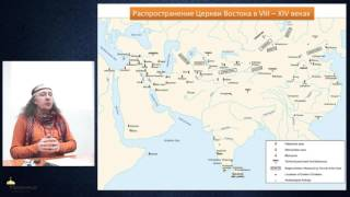 Загадки и уроки индийского христианства. Василий Чернов