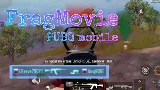 FragMovie встретил UniqROGE #11
