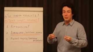 Успешные переговоры - это просто (видеокурс тренинг обучение)