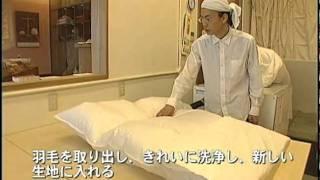 石田屋『眠りの王国』vol170 ~ひと足早く寝具は衣替え~ thumbnail