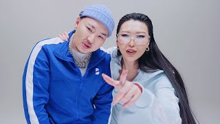 Ginjin & Mrs M - ATM (Official Music Video)