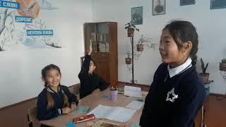 Урок русского языка в 5 классе. Тема урока: суффикс