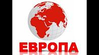 Особое место в каталоге нашего интернет магазина занимает продукция белорусского завода atlant. В советское время, данная торговая марка была более известна как холодильники минск, которые по сей день можно встретить на некоторых кухнях постсоветского пространства. Современная компания.