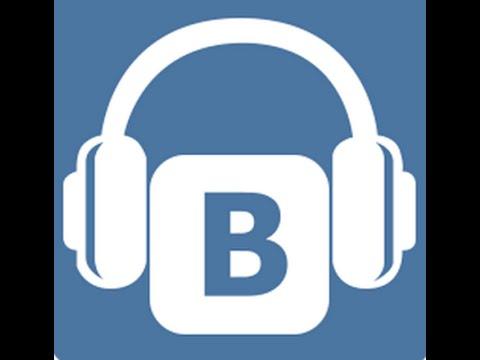 Как скачивать музыку с вк без программ,через Opera или Google Chrome